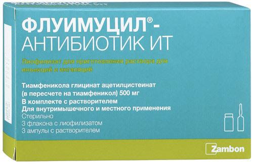 Флуимуцил-антибиотик ИТ.