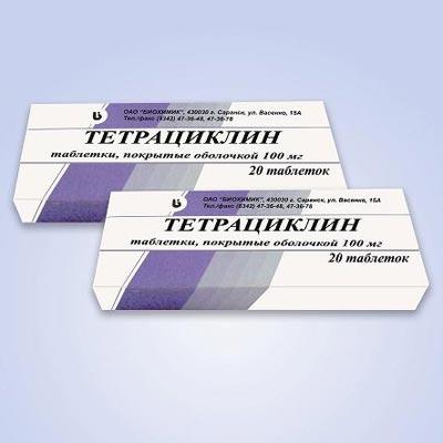 Один из антибиотиков, используемых для лечения хламидиозов.