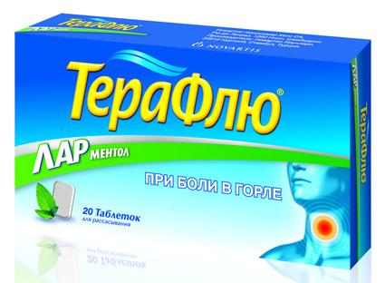 kak-sdelat-rastvor-penitsillina-dlya-poloskaniya-gorla-domashnie-foto-glubokiy-zaglot-ot-zheni