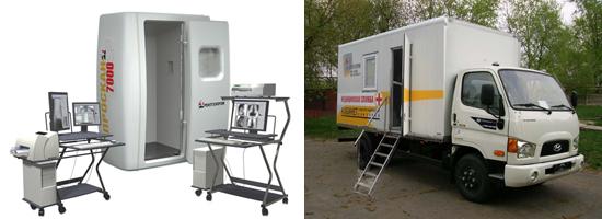 передвижные и стационарные флюорографические установки