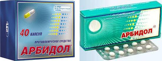 Арбидол в таблетках