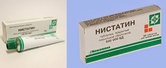 Нистатиновая мазь применяется при кандидозном хейлите