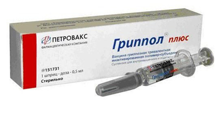 отечественная вакцина Гриппол Плюс