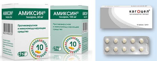 таблетки от генитального герпеса индукторы