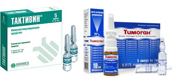 иммуномодуляторы Тактивин и Тимоген