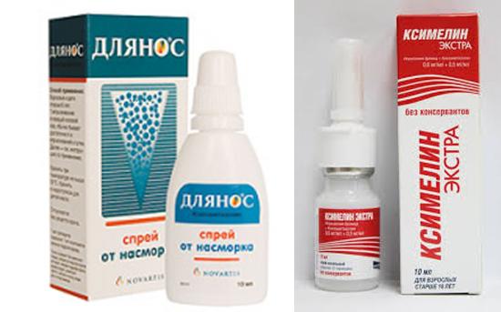 фенилэфринсодержащие препараты