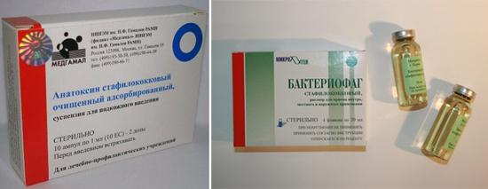 стафилококковый анатоксин и стафилококковый бактериофаг