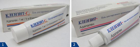 лекарства для лечения комедонов