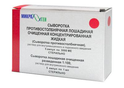противодифтерийная сыворотка