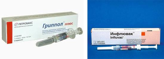 вакцины от гриппа (фото)