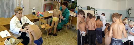 медицинтры в школе