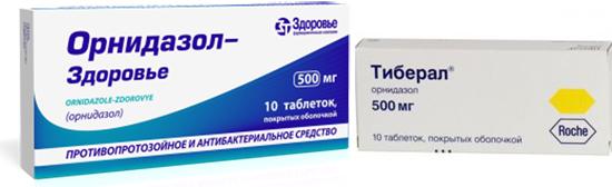 Орнидазол лямблиоз