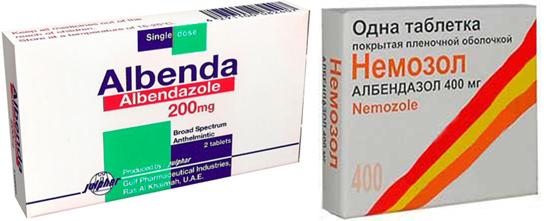 альбендазол лямблиоз