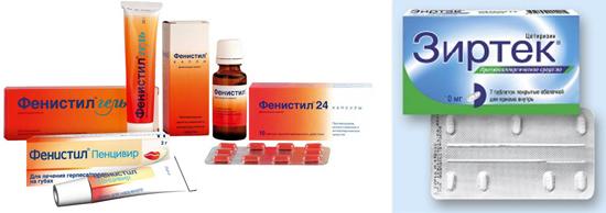лямблиоз антигистаминные препараты