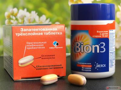 лечение лямблиоза Бион-3