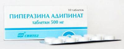 противоглистные препараты Пиперазина адипинат