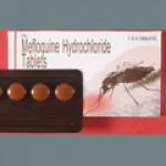 Основные меры профилактики малярии