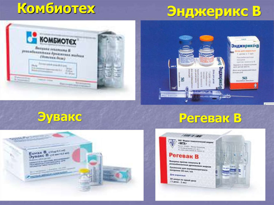 вакцина от гепатита Д