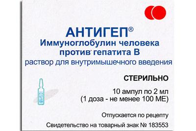 помощь при гепатите в