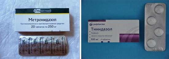 препараты для лечения протозойных инфекций