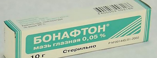 мазь для лечения herpes zoster