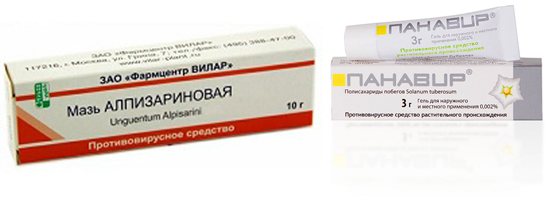мазь с противовирусным эффектом
