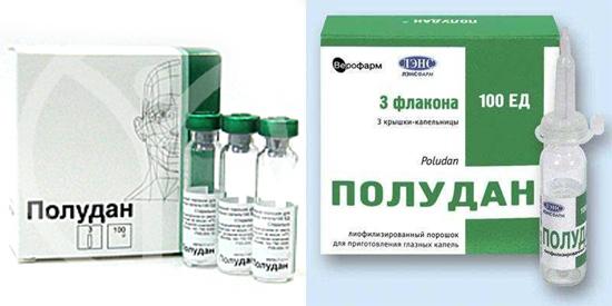 препарат против вирусов