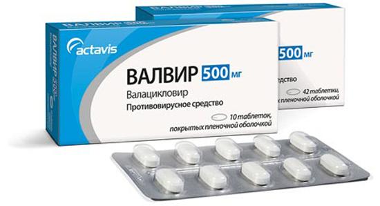 лекарства против герпеса