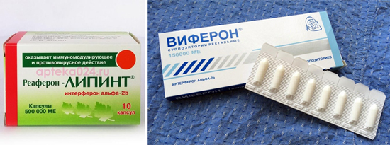 лекарства для борьбы с вирусами
