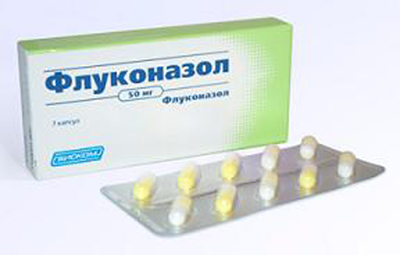 лечение молочницы препараты