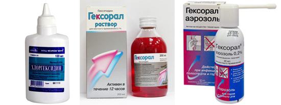 препараты против кандидоза