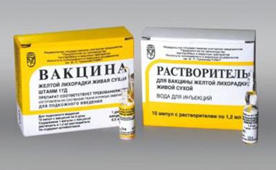вакцина против Febris flava